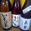 050601_sake