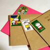 050721_stamp