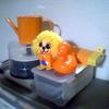 050825_orange