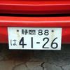 051009_hatoya12