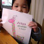 060401_zoo4