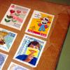060715_stamp_i