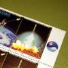 060715_stamp_y