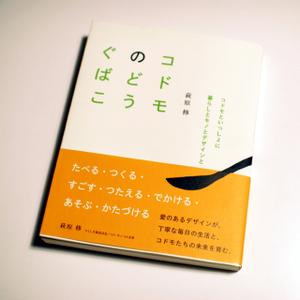 071215_book1
