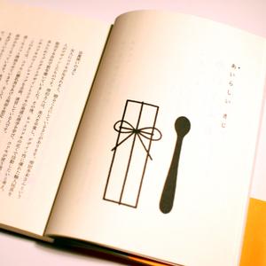 071215_book2