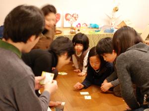 080114_karuta1b