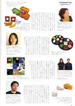 Designnogenba12_5