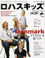 Magazine0709