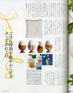 Magazine0709_2