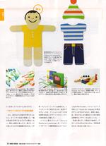 Nikkei_design_0710_3