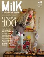 Milk_no8