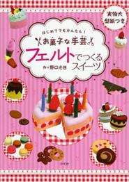 Mitsuyo_book