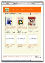 Mitsuyo_bookstore_2