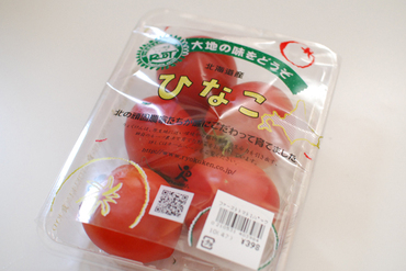 Hinako_0909