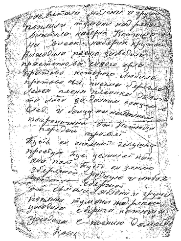Tosan_no_russia_letter