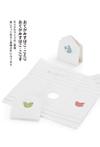04_otegamisubako_small