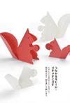 05_korisu_small