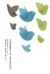 06_kotori_small