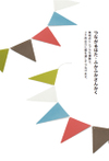 08_sankaku_small