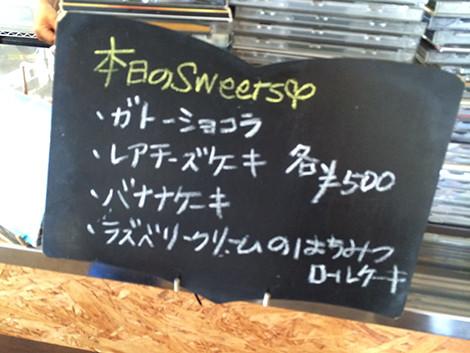 140912_ogawacafe2
