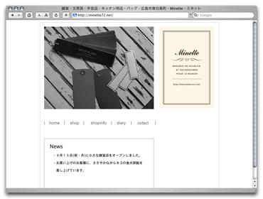Web_minette