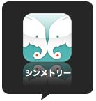 Symmetry_icon