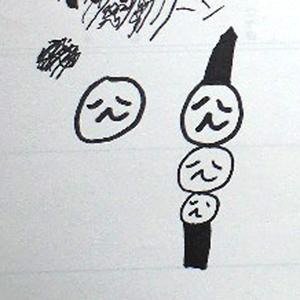 090315_gootara_2