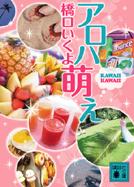 Ikuyo_books09b